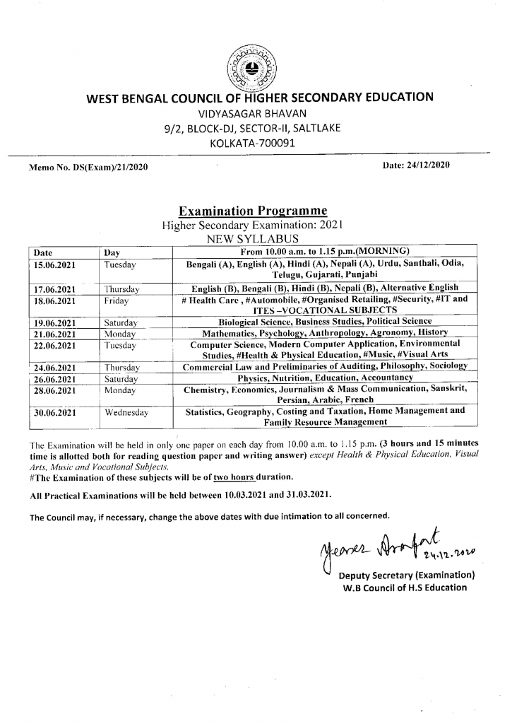 wb hs exam routine 2021 download